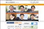 弁護士 北海道 北海道札幌市の弁護士 桶谷法律事務所