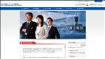 弁護士 静岡 弁護士法人 ライトハウス法律事務所