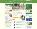 弁護士 京都 京都第一法律事務所