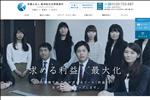 弁護士 福岡 博多&那珂川オフィスの 弁護士法人菰田法律事務所