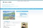 弁護士 北海道 北海道みらい法律事務所