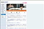 弁護士 北海道 相談しやすい法律事務所 斉藤道俊法律事務所