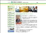 弁護士 宮城 仙台 弁護士 官澤綜合法律事務所