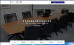 弁護士 宮城 企業再生 交通事故 エール法律事務所