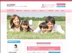 弁護士 福島 福島県の弁護士 福光法律事務所