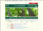 弁護士 福島 弁護士法人 けやき法律事務所