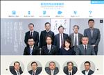 弁護士 新潟 新潟合同法律事務所 (新潟県弁護士会所属)