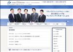 弁護士 新潟 新潟 弁護士法人 美咲総合法律税務事務所