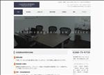 弁護士 長野 上田市で弁護士をお探しは 大島長野法律事務所