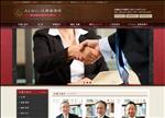 弁護士 茨城 民事を中心とした法律相談 みとみらい法律事務所