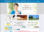 弁護士 茨城 茨城県弁護士会 茨城県弁護士会公式サイト