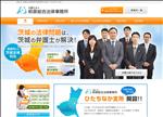 弁護士 茨城 茨城の弁護士 法律相談 萩原総合法律事務所