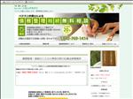 弁護士 神奈川 神奈川県の石橋法律事務所 債務整理 相続のお悩みは