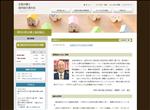 弁護士 神奈川 神奈川県弁護士協同組合