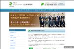 弁護士 埼玉 グリーンリーフ 法律事務所