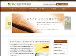 弁護士 埼玉 彩の街法律事務所