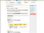 弁護士 神奈川 法律相談をご希望の方へ 法テラス神奈川