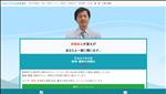 弁護士 静岡 片山ひでのり法律事務所 弁護士による法律相談