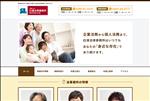 弁護士 愛知 愛知県刈谷市で弁護士を お探しなら白濱法律事務所