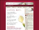 弁護士 兵庫 伊丹 弁護士 武本夕香子 伊丹市が拠点 医療 離婚