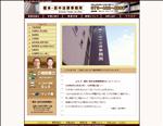 弁護士 和歌山 和歌山県和歌山市 榎本・田中法律事務所