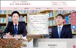 弁護士 奈良 奈良市で弁護士お探しなら 松本・板野法律事務所へ