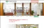 弁護士 奈良 奈良総合法律事務所