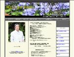 弁護士 奈良 飛鳥京法律事務所 奈良 弁護士