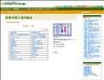 弁護士 京都 弁護士協同組合WEB
