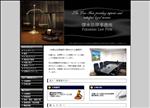 弁護士 富山 弁護士相談は富山市の 深水法律事務所