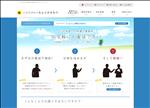 弁護士 福井 小浜ひまわり基金法律事務所