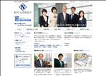 弁護士 福井 福井の弁護士事務所 野村法律事務所