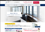 弁護士 福井 法律相談は弁護士法人 福井スカイ法律事務所へ
