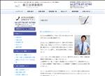 弁護士 福井 離婚 遺言 相続 借金整理 弁護士なら春江法律事務所