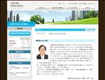 弁護士 兵庫 兵庫県弁護士協同組合  全国弁護士協同組合連合会