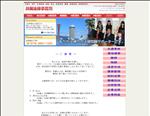 弁護士 兵庫 神戸の弁護士 井関法律事務所