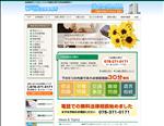 弁護士 兵庫 神戸の法律相談なら 神戸合同法律事務所