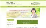 弁護士 兵庫 弁護士 小野郁美 神戸で 医療事故・医療過誤を中心