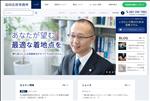 弁護士 山口 島田法律事務所 山口県下関市の弁護士