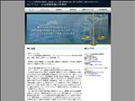 弁護士 島根 アステール 法律税務総合事務所