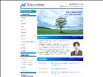 弁護士 鳥取 鳥取市の弁護士法律事務所 西川総合法律事務所