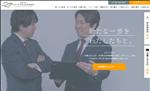 弁護士 香川 弁護士法人山本 坪井綜合法律事務所