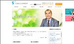 弁護士 香川 玉藻総合法律事務所 企業法務,離婚,相続