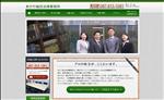 弁護士 香川 債務整理・離婚・相続 あかり総合法律事務所