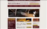 弁護士 香川 香川で評判の法律事務所 堀井法律事務所