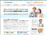 弁護士 香川 香川県高松市の弁護士を お探しは大平昇法律事務所