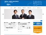 弁護士 香川 弁護士法人アイウィル 安藤法律事務所