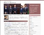 弁護士 徳島 徳島市と阿南市 相談しやすい法律事務所