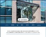 弁護士 徳島 徳島市 弁護士事務所 城東法律事務所