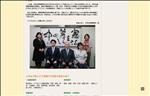 弁護士 愛媛 事故 不動産 離婚 相続は 弁護士法人 臼井法律事務所